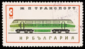 BULGARIA - CIRCA 1965: A post stamp printed in Bulgaria shows Railway transportation, circa 1965 — Stockfoto
