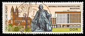 FEDERAL REPUBLIC OF GERMANY - CIRCA 1970: A stamp printed in the Federal Republic of Germany shows Nationale Briefmarkenausstellung Magdeburg, circa 1970 — Stock Photo