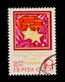 USSR - CIRCA 1970: A stamp printed in the USSR, shows To the people-soldier, the people-worker - glory, circa 1970 — Stock Photo