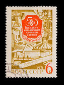 USSR - CIRCA 1971: A stamp printed in the USSR, shows 50 years to the State plan and planned bodies of the country, circa 1971 — Stock Photo
