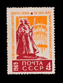 USSR - CIRCA 1969: A stamp printed in the USSR, shows 50 years from the date of an establishment of the Soviet power in Latvia — Stock Photo
