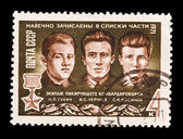 USSR - CIRCA 1971: A stamp printed in the USSR, shows Are forever enlisted in part lists, circa 1971 — Stock Photo