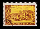 USSR - CIRCA 1969: A stamp printed in the USSR, shows 50 years of academy of Sciences of the Ukrainian SSR, circa 1969 — Stock Photo
