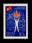 USSR - CIRCA 1970: A stamp printed in the USSR, shows Expo-70 children's creativity, circa 1970 — Stock Photo