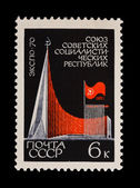 USSR - CIRCA 1970: A stamp printed in the USSR, shows Expo-70 USSR, circa 1970 — Foto Stock