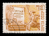 USSR - CIRCA 1969: A stamp printed in the USSR, shows III Congress of collective farmers, circa 1969 — Stok fotoğraf