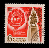 USSR - CIRCA 1969: A stamp printed in the USSR, shows 25 years of clearing of Romania from fascists, circa 1969 — ストック写真