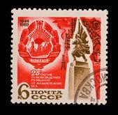 Udssr - circa 1969: eine briefmarke in der udssr gedruckt, zeigt 25 jahre clearing von rumänien aus faschisten, circa 1969 — Stockfoto