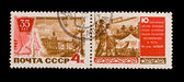 USSR - CIRCA 1967: A stamp printed in the USSR, shows Komsomolsk-on-Amur, circa 1967 — Stock Photo