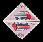 USSR - CIRCA 1971: A stamp printed in the USSR, shows old car Volga GAZ-24, circa 1971 — Stock Photo
