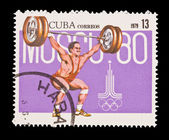 CUBA - CIRCA 1979: A stamp printed in the CUBA, shows XXII JUEGOS OLIMPIOCOS MOSCU 80, circa 1979 — Stock Photo