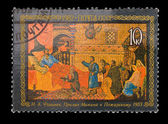 "USSR - CIRCA 1982: A stamp printed in the USSR, shows I.A.Fomichev ""Appeal of Minin to Pozharsky"", circa 1982 — Stock Photo"