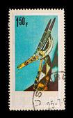 REPUBLIQUE DU BURUNDI - CIRCA 1981: A stamp printed in the REPUBLIQUE DU BURUNDI , shows figurine, circa 1981 — Stock Photo