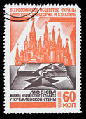 USSR - CIRCA 1965: A stamp printed in the USSR — Stock Photo