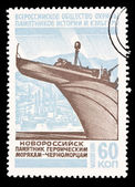 USSR - CIRCA 1965: A stamp printed in the USSR, All-Russia socie — Stock Photo
