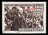 USSR - CIRCA 1968: A stamp printed in the USSR — Stock Photo