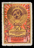 USSR - CIRCA 1972: A stamp printed in the USSR, devoted 50 years of the declaration and the contract on formation, circa 1972 — Stock Photo