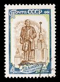USSR - CIRCA 1961: A stamp printed in the USSR, devoted The 250 anniversary M.V.Lomonosova, circa 1961 — Stock Photo