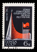 USSR - CIRCA 1970: A stamp printed in the USSR, shows EXPO-70, circa 1970 — Stock Photo