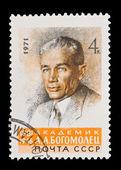 USSR - CIRCA 1971: A stamp printed in the USSR, shows A.A.Bogomolets, 1881-1946, circa 1971 — Foto de Stock