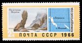 USSR - CIRCA 1966: A stamp printed in the USSR, shows Copper island, circa 1966 — Photo