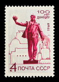USSR - CIRCA 1969: A stamp printed in the USSR, devoted the 100 anniversary of Donetsk, circa 1969 — Stock Photo