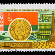 A stamp printed in the USSR, shows arms of the USSR — Stock Photo