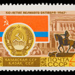USSR - CIRCA 1967: A stamp printed in the USSR, shows arms of the USSR,   circa 1967 — Zdjęcie stockowe