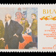 USSR - CIRCA 1970: A stamp printed in the USSR, shows V.I. Lenin, 1870-1970,   circa 1970 — Lizenzfreies Foto