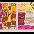 Stock Photo: USSR - CIRC1980: stamp printed in USSR, shows Ferrous metallurgy, circ1980