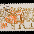 USSR - CIRCA 1962: A stamp printed in the USSR, shows National dance,   circa 1962 — Lizenzfreies Foto