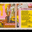 USSR - CIRCA 1980: A stamp printed in the USSR, shows Manufacture of mineral fertilizers,   circa 1980 — Lizenzfreies Foto