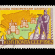 USSR - CIRCA 1962: A stamp printed in the USSR, shows Glory to subjugators of a virgin soil,   circa 1962 — Zdjęcie stockowe