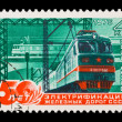 USSR - CIRC1976: stamp printed in USSR, shows Railway electrification, circ1976 — Stock Photo #28013387