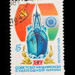 USSR - CIRCA 1981: A stamp printed in the USSR, shows The Soviet-Indian navigable line, circa 1981 — Stock Photo