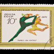 USSR - CIRCA 1971: A stamp printed in the USSR, shows The state academic ensemble of national dance of the USSR Dance on a skating rink, circa 1971 — Stock Photo #28013629