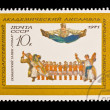USSR - CIRCA 1971: A stamp printed in the USSR, shows The The state academic ensemble of national dance of the USSR Ukrainian dance a hopak, circa 1971 — Stock Photo #28013641