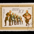 USSR - CIRCA 1971: A stamp printed in the USSR, shows The state academic ensemble of national dance of the USSR The Adzharian dance a horumi,   circa 1971 — Zdjęcie stockowe