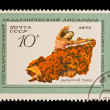 USSR - CIRCA 1971: A stamp printed in the USSR, shows The state academic ensemble of national dance of the USSR Gipsy dance, circa 1971 — Stock Photo