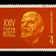USSR - CIRCA 1971: A stamp printed in the USSR, shows Lenin, XXIV CPSU congress, circa 1971 — Stock Photo