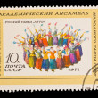 USSR - CIRCA 1971: A stamp printed in the USSR, shows The state academic ensemble of national dance of the USSR Russian dance summer,   circa 1971 — Stock Photo