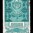 USSR - CIRCA 1971: A stamp printed in the USSR, shows 50 years Dagestan ASSR, circa 1971 — Stock Photo