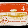 USSR - CIRCA 1971: A stamp printed in the USSR, shows On April, 22nd Lenin's birthday,   circa 1971 — Zdjęcie stockowe