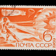 USSR - CIRCA 1969: A stamp printed in the USSR, Parachuting sport,   circa 1969 — Stock Photo