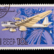 USSR - CIRC1969: stamp printed in USSR, shows airplane ANT-20, Maksim Gorkiy, circ1969 — Stock Photo #28014181
