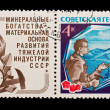 USSR - CIRC1968: stamp printed in USSR, shows Soviet geology, circ1968 — Stock Photo #28014347