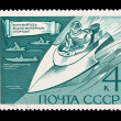 USSR - CIRCA 1969: A stamp printed in the USSR, shows Vodno-motor sports,   circa 1969 — Stock Photo