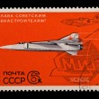 USSR - CIRCA 1969: A stamp printed in the USSR, shows airplane MIG,   circa 1969 — Lizenzfreies Foto