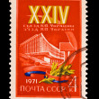 USSR - CIRCA 1971: A stamp printed in the USSR, shows XXIV Congress of party of Ukraine,  circa 1971 — Zdjęcie stockowe
