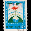 USSR - CIRCA 1971: A stamp printed in the USSR, shows XV General assembly of the international union of a geodesy and geophysics,  circa 1971 — Stok fotoğraf